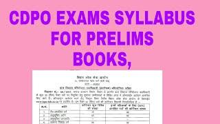 Cdpo  preliminary syllabus 2017,books, selection procedures
