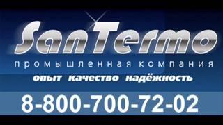 Компенсатор Сильфонный ST B 10(, 2014-04-07T10:50:16.000Z)