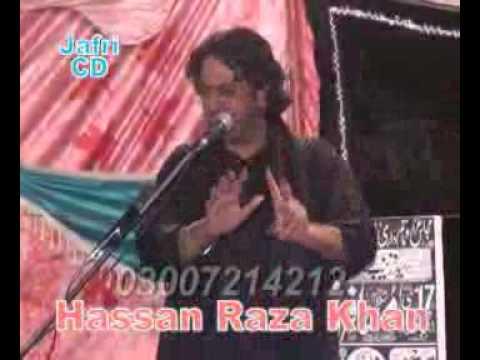 Haq e Zahra,asby Allama Nasir Abbas-majlis 2013 at fasilabad