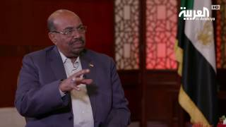 البشير يتحدث عن دور السعودية في رفع العقوبات