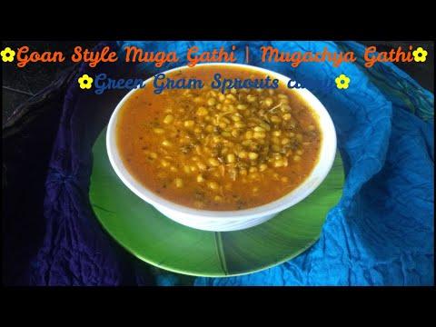 ✿ Goan Style Muga Gathi | Mugachya Gathi| Green Gram Sprouts Curry✿