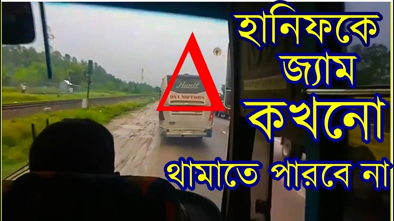 Tricky Hanif enterprise bus Overtake 10 (Ten) bus in the jam