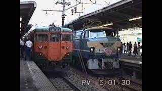(非HD)夕刻の横浜駅 thumbnail