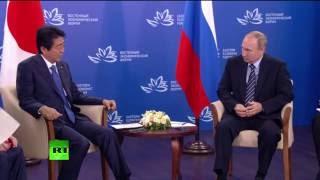 Владимир Путин встречается с премьер-министром Японии