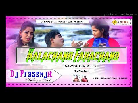 kalachand-fakachand-dj-2021!!-new-purulia-dj-2021!!-saraswati-puja-spl-mix-!!-dj-prasenjit-pm