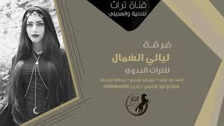 دحية حزينة    يبو وشم ع المبسم كود لي تقسم     احمد ابو غرارة و نبيل ابو شريتح 2018