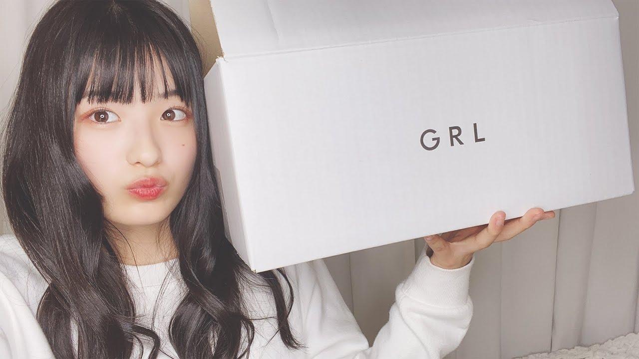 豪華で可愛くてお得すぎるGRL(グレイル)購入品紹介!