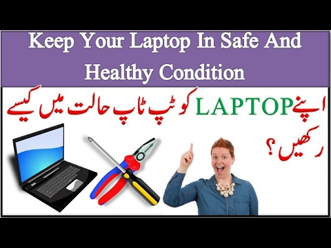 How To Keep Your Laptop In Safe And Healthy Condition |Urdu/Hindi|