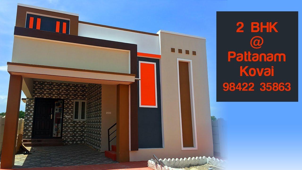 3.5 சென்ட்டில் அழகான 2BHK வீடு / New 2BHK House for Sale / North Facing / 1000 Sft / #justinform