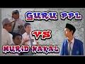 Video Lucu - GURU PPL VS MURID NAKAL ! XD!