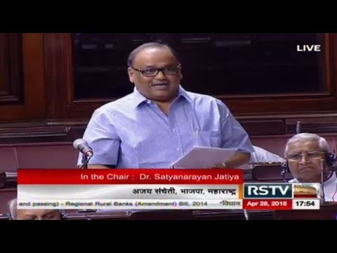Sh. Ajay Sancheti's comments on The Regional Rural Banks (Amendment) Bill, 2014