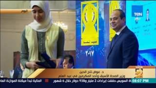 رأي عام - خسائر شركات المقاولات والمدارس اليابانية في مصر.. حلقة الأحد 6 أغسطس - كاملة