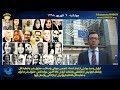 گزارش وحید بهشتی از دیدار اعضاء «انجمن جهانی پاسداشت حقوق بشر» با نمایندگان پارلمان اروپا