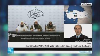 واشنطن لا ترى تغييرا في جبهة النصرة رغم فك ارتباطها بتنظيم القاعدة
