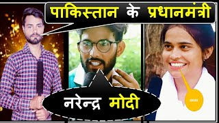Gk questions in Public | Bad Response | Public Reaction Ram chaudhary |