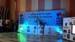 Russian Pole Dance Championship 2012