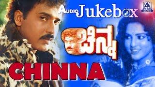 Chinna I Kannada Film Audio Jukebox I Ravichandran, Yamuna I akash audio