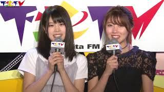 2017年8月17日放送 アシスタントMC:吉川七瀬&舞木香純(AKB48 Team 8...