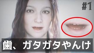 【BIOHAZARD7】ヒロインの歯がガタガタな件について#1【ぎこちゃん】