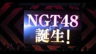 NGT48の誕生について、 経済アナリストで獨協大教授の 森永卓郎氏...