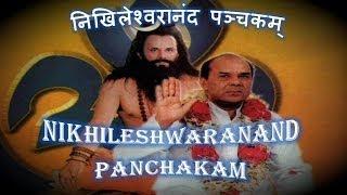 Nikhileshwaranand Panchak - Gurudev Narayan Dutt Shrimali Ji