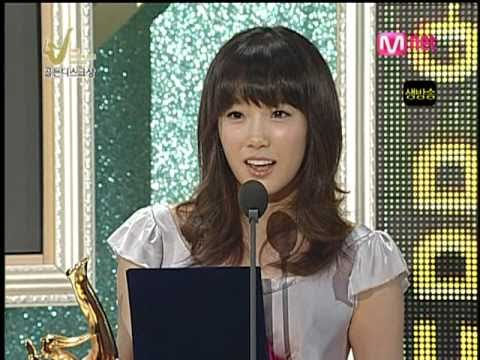 081210 Taeyeon Can You Hear Me? ( Golden Disk )