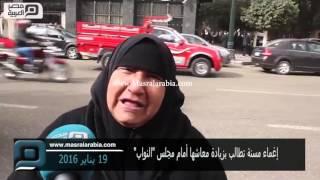 بالفيديو| لحظة إغماء مسنة تطالب بزيادة معاشها أمام مجلس النواب