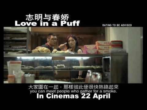 Download Love In A Puff (NC16) Official Trailer