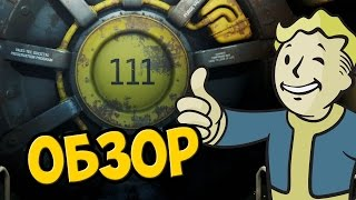 Мое мнение об Fallout 4. Обзор на Fallout 4.