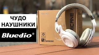 видео Купить Bluetooth наушники Bluedio