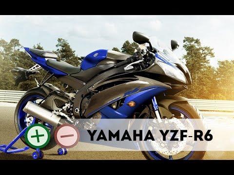 Yamaha YZF-R6 Плюсы и Минусы