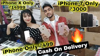 iPhone in Cheap Price | iPhone X Only ₹14999 | Second hand mobile | iPhone Market in Delhi