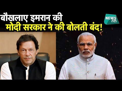 बौखलाए पाकिस्तानी PM