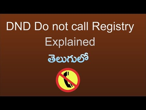 DND - Do not call india explained in telugu