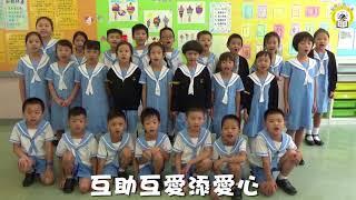 Publication Date: 2017-10-24 | Video Title: 2C 班口號