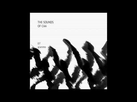 The Sounds of CAA 07