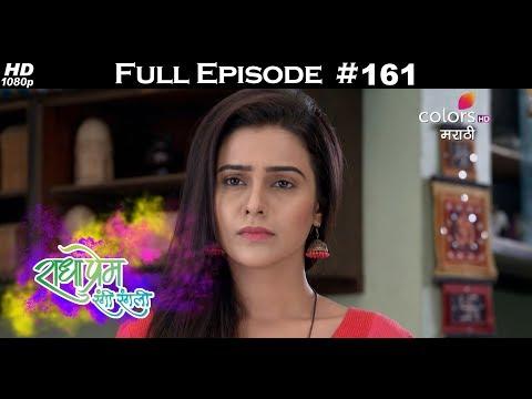 Radha Prem Rangi Rangli - 21st May 2018 - राधा प्रेम रंगी रंगली - Full Episode