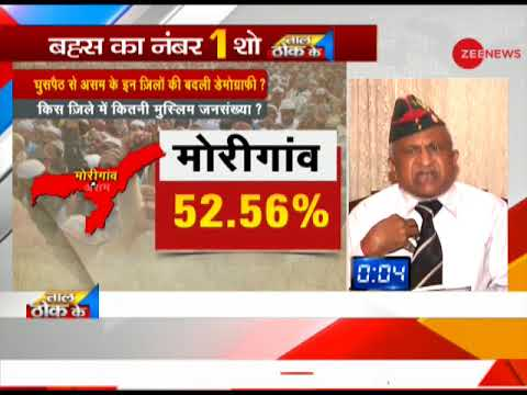 Taal Thok Ke: Why is Army chief Bipin Rawat being targeted over comment on rise of AIUDF?