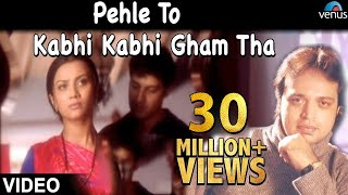 Pehle To Kabhi Kabhi Gham Tha Full Video Song (OFFICIAL) - Altaf Raja | Hindi Sad Song