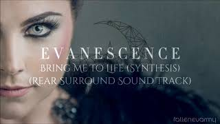 Скачать Evanescence Bring Me To Life Synthesis Rear Surround Sound Track W Backing Vocals
