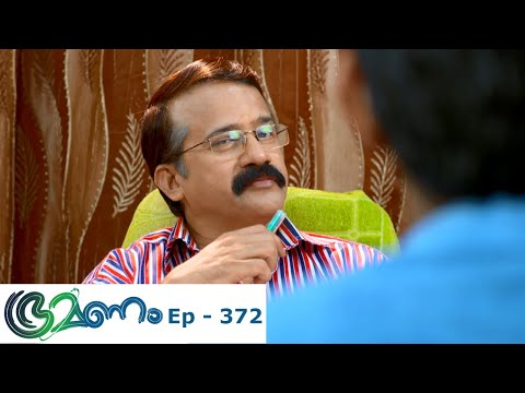 Bhramanam | Episode 372 - 19 July 2019 | Mazhavil Manorama