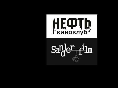 А.П. Звягинцев. 6 августа. Ярославль.