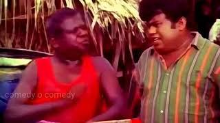 Pattathu Raani full movie comedy  //  kaundamani senthil rare comedy
