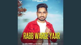 Rabb Warge Yaar