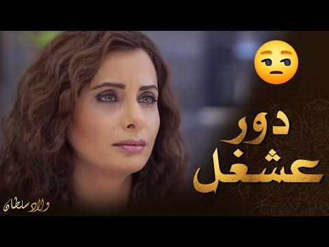 لايمت رح يضل اجير عند العالم وعايش بالفقر ????  ـ ولاد سلطان