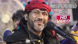 Khuda Mujhko Aesi khudaai Na De   Hamsar Hayat Athar Hayat Nizami   Sai Bhajan 2019