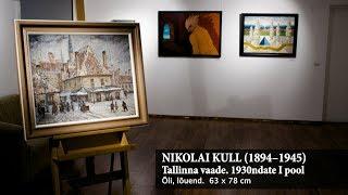 Nikolai Kull. Tallinna vaade. 1930ndad.