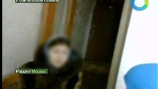 Резиновые квартиры. Эфир 27.01.2013
