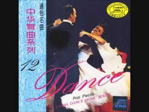 South China Music Troupe - 我的未來不是夢 Instrumental (1993)