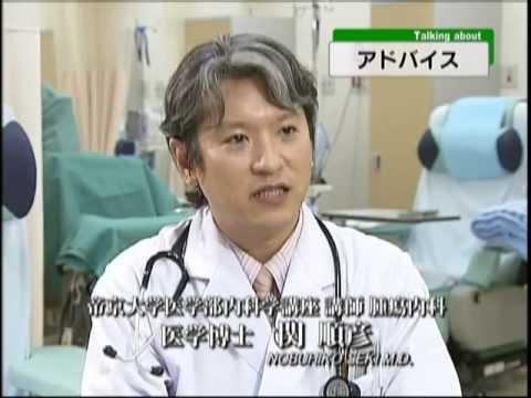 がんの化学療法~外来で夢の治療が可能に~